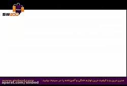 متعلقات همزن کیچن اید-خرید آنلاین در www.sinbod.com