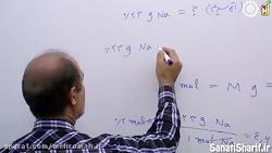فیلم آموزشی فصل اول شیمی دهم بخش 5