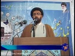 سید محمدرضا افراز
