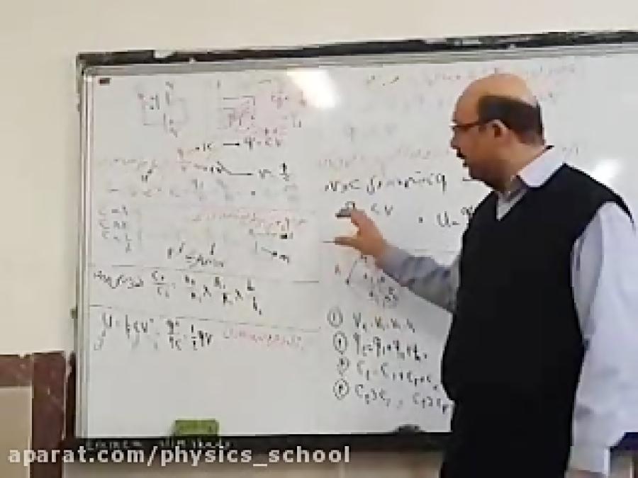 خازن-ها-در-مدار-تدريس