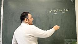 آموزش فعل نفی عربی نهم درس پنجم