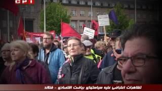تظاهرات اعتراضی علیه س...