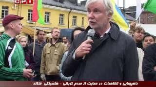 راهپیمایی و تظاهرات در ...