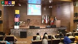 سخنرانی آقای گودرزی معاون متوسطه منطقه1،جشنواره سلام 95