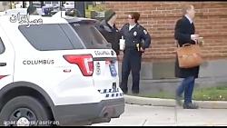 حمله مهاجمی با چاقو در دانشگاه ایالتی اوهایو