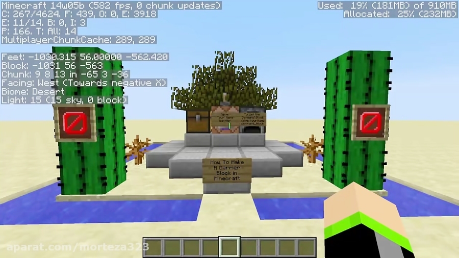 how to make a barrier in minecraft