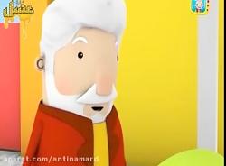 کارتون انیمیشن مهارت ز...