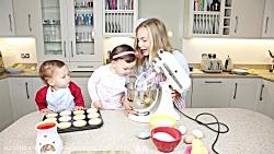 کاپ کیک خانوادگی