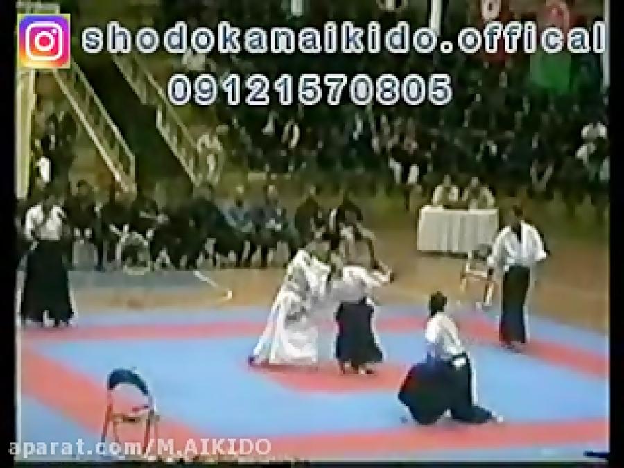 تصویر از آیکیدو در مسابقات جهانی کیکوشین کاراته