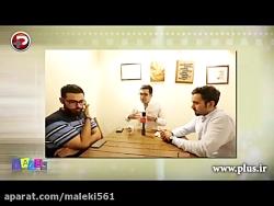 فرزاد حسنی: کسی درباره برنامه هفت با من صحبت نکرده گفتگوی اختصاصی
