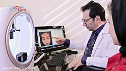 با دستگاه های جدید اسکن پوست و مو بیشتر آشنا شوید