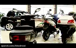 ساخت موتورسیکلت های برقی در ایران