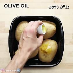 مزه فارسی tastyfarsi