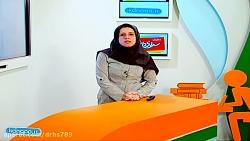 ویدیو آموزشی درس ششم فارسی هفتم مبحث مفعول