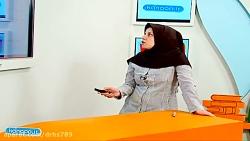 ویدیو آموزشی درس سوم فارسی هشتم