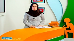 ویدیو آموزش گروه های اسمی فارسی هشتم