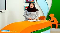 ویدیو آموزش قالب های مثنوی درس 8 فارسی هشتم