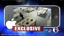 دزدی آیفون و آیپاد در 31 ...