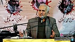 دکتر حسن عباسی چگونه حق بین باشیم