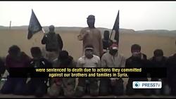 اعدام 11 سرباز سوری توسط تروریست های النصره