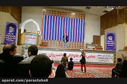 امیر کربلایی زاده مشهد-...