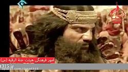 حسینیه جنت الرقیه(س)صغاد