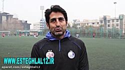 محمد رضا مهدوی مقابل دو...