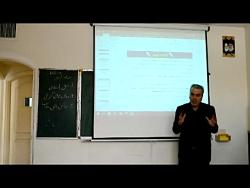 ویدیو آموزشی درس هشتم فارسی هفتم