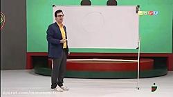 تدریس زبان خیلی جذاب توسط حامد آهنگ در درخندوانه