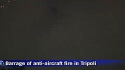 پدافند هوایی لیبی