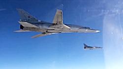 اسکورت بمب افکن توپولف 95 روسی به وسیله F14 ایرانی