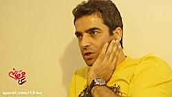 مسعود رایگان در پشت صحنه سریال عاشقانه