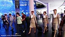 هواپیمایی امارات در دب...