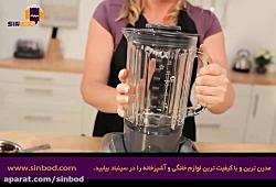 غذاساز-خرید آنلاین در www.sinbod.com