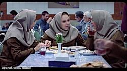 آنونس فیلم سینمایی پنج ستاره