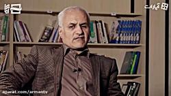 حسن عباسی و پروژه تخریب نهادهای نظام توسط تجدیدنظرطلبان