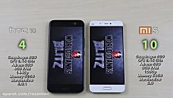 HTC 10 vs Xiaomi Mi5 - Speed Test Comparis...