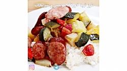 طرز تهیه خوراک سوسیس و سبزیجات