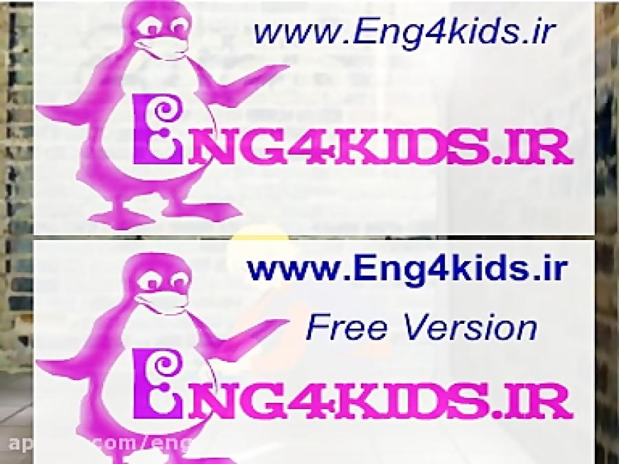 اموزش زبان انگلیسی به کودکان