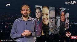 معرفی فیلم های سی و پنجمین جشنواره فیلم فجر