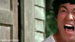 آنونس فیلم سینمایی من بروسلی هستم