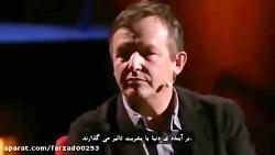 Farzad(حامی جمشید آرین)