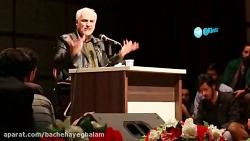 سخنرانی جنجالی دکتر حسن عباسی در مشهد | 5 دی 1395