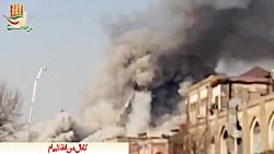 لحظه فروریختن ساختمان پلاسکو در تهران