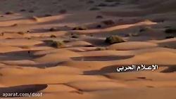 هلاکت افسران ارتش عربستان توسط حوثی ها دربیابان های یمن
