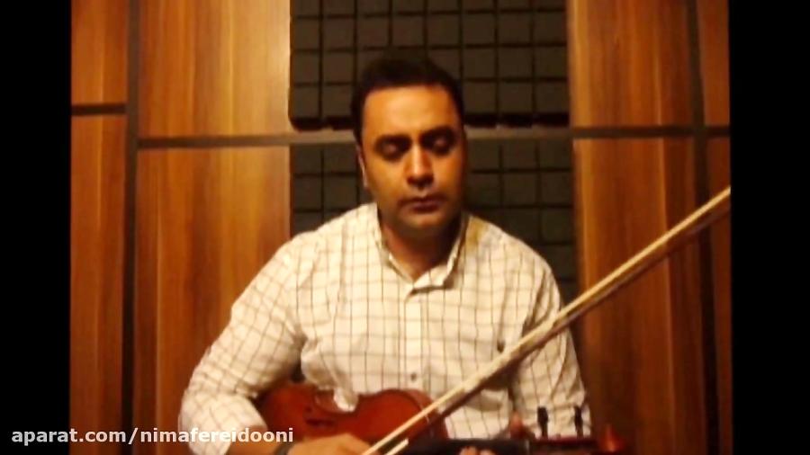 فیلم آموزش ویولن ردیف ابوالحسن صبا جلد اول شور کرشمه رضوی ایمان ملکی
