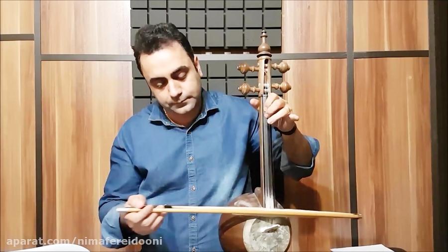 فیلم آموزش تمرین اتود شماره ۲ کمانچه کتاب اول هنرستان روح الله خالقی ایمان ملکی