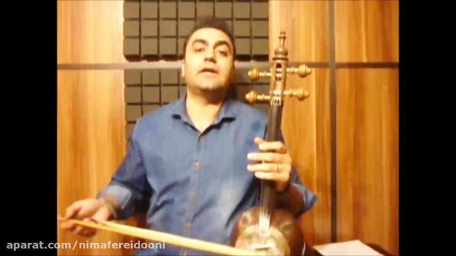 فیلم آموزش تمرین ۲۴ کمانچه کتاب اول هنرستان روح الله خالقی ایمان ملکی