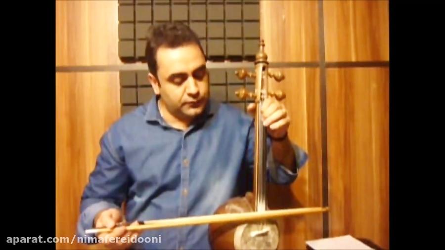 فیلم آموزش تمرین ۱۵ کمانچه کتاب اول هنرستان روح الله خالقی ایمان ملکی