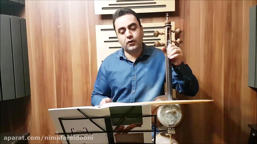 فیلم آموزش کمانچه کتاب دوم هنرستان خالقی تمرین ۹ و ۱۰ و ۱۱ ایمان ملکی